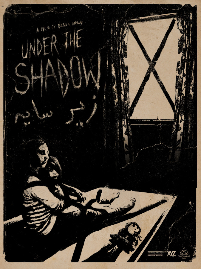 Under the Shadow most anticipated horror movies 2016