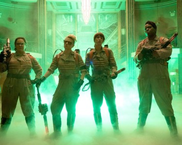 GHOSTBUSTERS REBOOT TRAILER